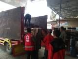 PMI Cabang Muba Salurkan Bantuan Kepada Petugas dan Korban Dampak Karhutla Bayung Lincir